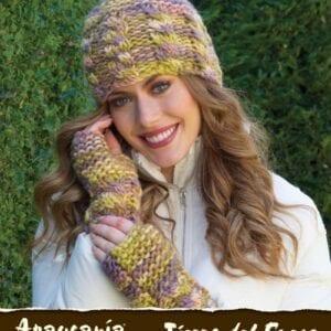Joan Hat & Wrist Warmers Knitting Kit